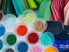 金属3D打印技术为注塑成型提供共形冷却